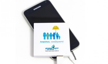 design powerbank bedrukken
